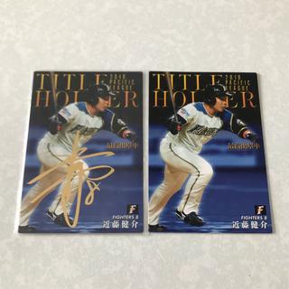 北海道日本ハムファイターズ - 20プロ野球チップス 近藤健介 日本ハム 金箔サイン入りカード2枚セット