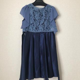 AIMER - ドレス