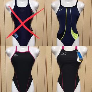 MIZUNO - mizuno/asics/speedレディース競泳水着セット 4枚セット激安