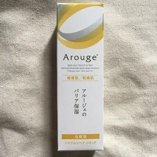 アルージェ(Arouge)の アルージュ バリア保湿 トラブルリペアリキッド 化粧液(化粧水/ローション)