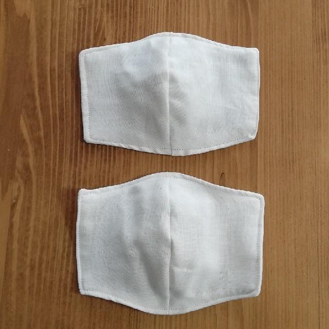 防護マスク 花粉症 / インナーますくの通販