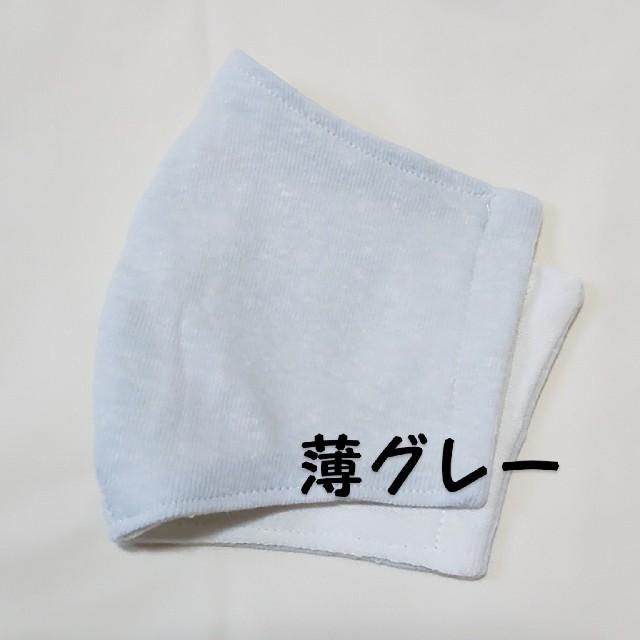 pm2.5 マスク 通販 100枚 | インナーますく 薄グレーの通販