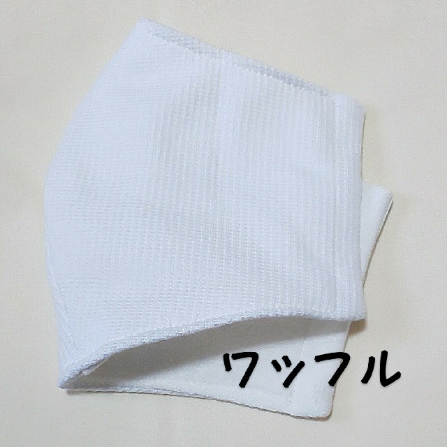 バリア リペア シート マスク / インナーますくの通販