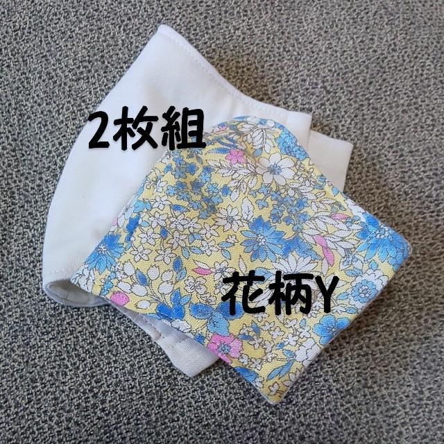 のど ぬ ー る マスク - インナーますく2枚組の通販