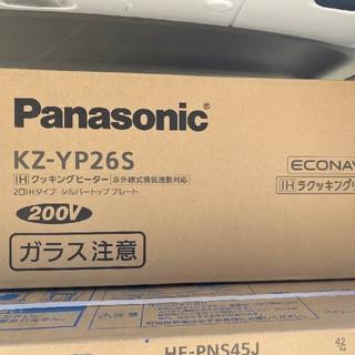 Panasonic - パナソニック IHクッキングヒーター KZ-YP26S