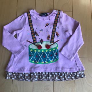 クレードスコープ(kladskap)のクレードスコープ 長袖Tシャツ 90(Tシャツ/カットソー)