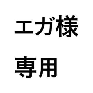 ノギザカフォーティーシックス(乃木坂46)の乃木坂(アイドルグッズ)
