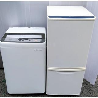 Panasonic - 生活家電セット 冷蔵庫 洗濯機 パナソニック 一人暮らし 新生活