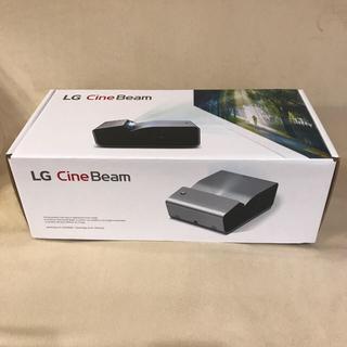 エルジーエレクトロニクス(LG Electronics)の【更にお値下げ!超美品】LG PH450UG 超短焦点 LEDプロジェクター(プロジェクター)