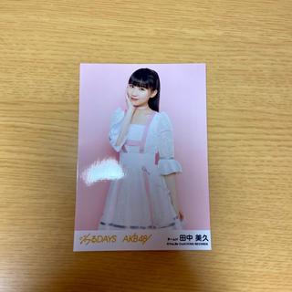エイチケーティーフォーティーエイト(HKT48)のHKT48 チームH 田中美久 生写真(アイドルグッズ)