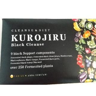 FABIUS - KUROJIRU クロジルブラッククレンズ