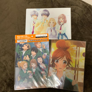 アニメ クリアファイル(クリアファイル)