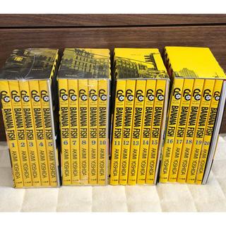バナナフィッシュ(BANANA FISH)の666h様専用 バナナフィッシュ  復刻版 BOX 1〜4 吉田秋生(全巻セット)