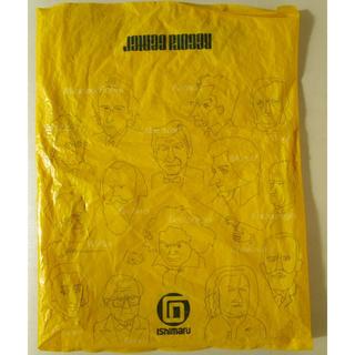 和田誠 イラスト 石丸電気 レコード 袋 レコード袋 黄色 80年代80's(印刷物)