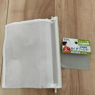 エルパ(ELPA)の糸くずフィルター シャープ用(洗濯機)