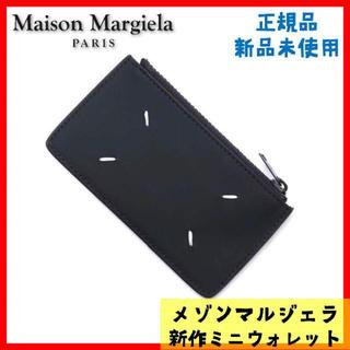 マルタンマルジェラ(Maison Martin Margiela)のマルジェラ コインケース カードケース(コインケース/小銭入れ)