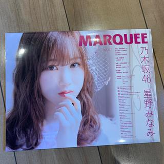 乃木坂46 - MARQUEE Vol.127