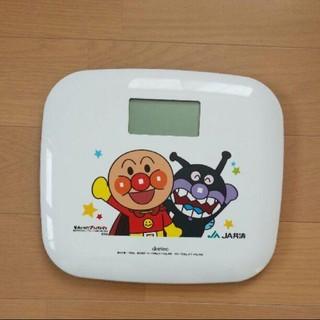 アンパンマン 体重計