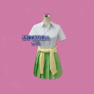 五等分の花嫁 中野一花 コスプレ衣装(衣装)