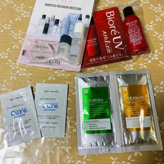 アクセーヌ(ACSEINE)の化粧品 サンプル 日焼け止め アクセーヌ シャンプー(サンプル/トライアルキット)