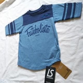 ルース(LUZ)のルースイソンブラ 80 90 Tシャツ(Tシャツ)