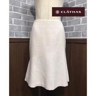 クレイサス(CLATHAS)のCLATHAS スカート(ひざ丈スカート)