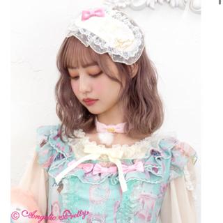 Angelic Pretty - Girly Roomアイマスクキャノティエ アイボリー