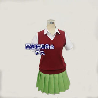 五等分の花嫁 中野五月 コスプレ衣装 中野家 五姉妹 制服(衣装)