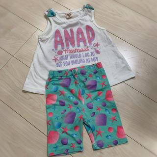 アナップキッズ(ANAP Kids)のANAP kids セットアップ 90 未使用❤️(ワンピース)