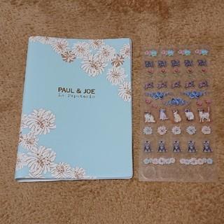 ポールアンドジョー(PAUL & JOE)のPAUL & JOE 手帳カバー(カレンダー/スケジュール)