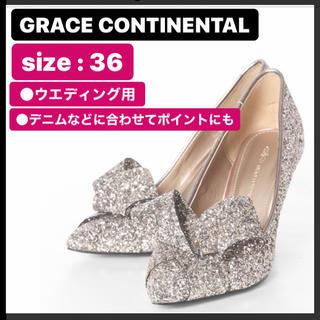 グレースコンチネンタル(GRACE CONTINENTAL)のグレースコンチネンタル グリッターリボンパンプス ゴールド 36 (ハイヒール/パンプス)