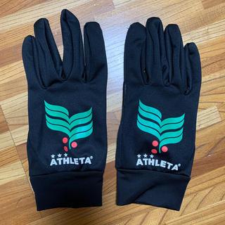 ATHLETA - ATHLETA-アスレタ- 手袋 men,s