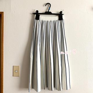 Rirandture - 新品未使用‼︎ リランドチュール 柄編みニットスカート ストライプ