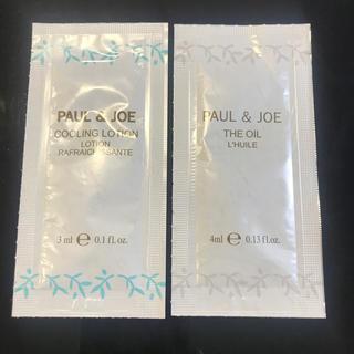 ポールアンドジョー(PAUL & JOE)のポール&ジョー サンプル(美容液)