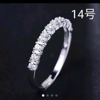 《新品》値下げ❗14号 海外 フォーエバー ラブ リング(リング(指輪))