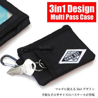 IC パスケース メンズ レディース 小銭入れ キーケース カードケース 黒(名刺入れ/定期入れ)