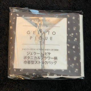ジェラートピケ(gelato pique)のジェラートピケボタニカルフラワー柄巾着型ストップバック(トートバッグ)