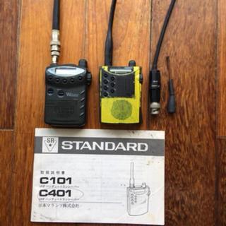 アマチュア無線機2台(アマチュア無線)
