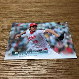 ヒロシマトウヨウカープ(広島東洋カープ)の岸本秀樹 広島カープ BBM プロ野球カード 2009(スポーツ選手)
