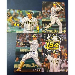 ハンシンタイガース(阪神タイガース)のプロ野球チップス 2020【阪神タイガース】①(スポーツ選手)