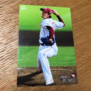トウホクラクテンゴールデンイーグルス(東北楽天ゴールデンイーグルス)の岸孝之 楽天ゴールデンイーグルス カルビープロ野球チップス2018(スポーツ選手)