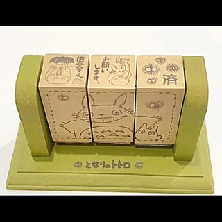 ジブリ(ジブリ)のとなりのトトロ / 木製 ご褒美スタンプ  (印鑑/スタンプ/朱肉)