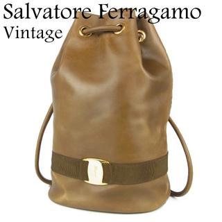 サルヴァトーレフェラガモ(Salvatore Ferragamo)のフェラガモ ヴィンテージ ヴァラ 巾着式 リュックサック バックパック バッグ(リュック/バックパック)