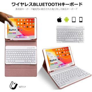 iPad 10.2 インチ キーボード ケース第7世代 iPad7 アイパッドa(タブレット)