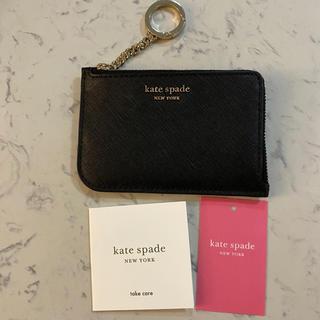 ケイトスペードニューヨーク(kate spade new york)のkate spade ケイトスペード カードケース 新品(名刺入れ/定期入れ)