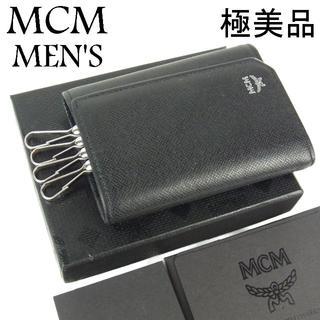 エムシーエム(MCM)のMCM 極美品 メンズ ロゴ 4連 キーケース キーリング 箱 保存袋付き(キーケース)