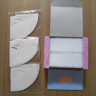 パック用フェイスマスク9枚+あぶらとり紙30枚+コットン80枚 美容 スキンケア(パック/フェイスマスク)