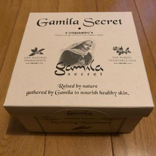 ガミラシークレット(Gamila secret)のガミラシークレット ローズマリー 115g(ボディソープ/石鹸)