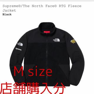 Supreme - supreme the north face RTG fleece