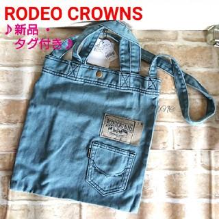 ロデオクラウンズ(RODEO CROWNS)の2wayサコッシュ♡RODEO CROWNS ロデオクラウンズ  新品 タグ付き(トートバッグ)